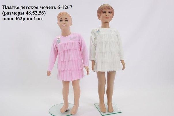 Сайт Дешевой Детской Одежды Доставка