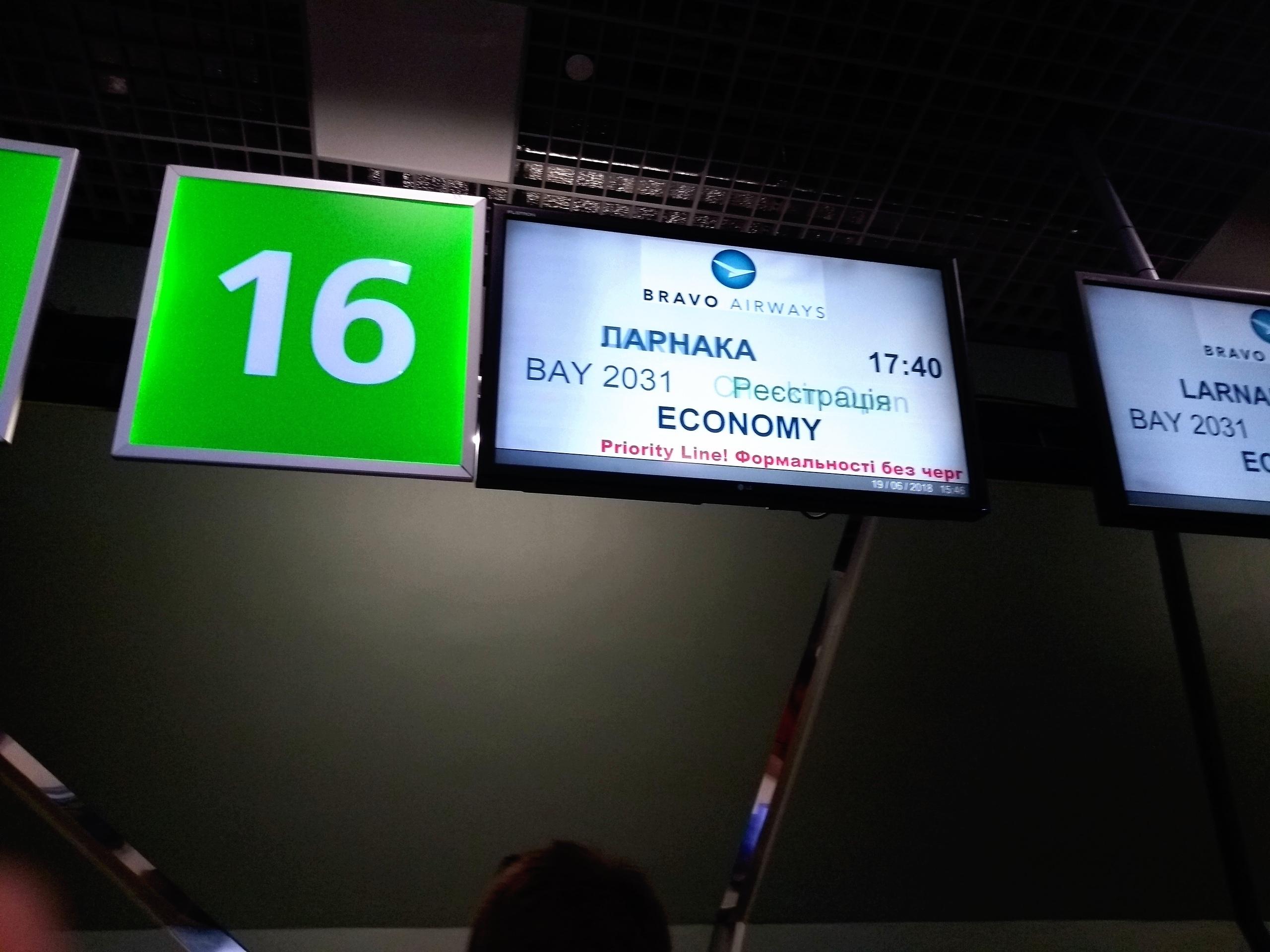 Елена Руденко (Валтея). Кипр. Айия-Напа (фото). DdwJnk4qf1o