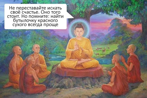http://cs543106.vk.me/v543106497/47a9/wqJzWHOJfJo.jpg