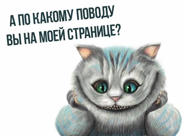 Фото №415967113 со страницы Анастасии Родичевой