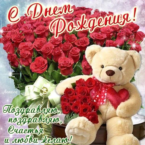 http://cs412720.vk.me/v412720109/a913/m3N9G7oKaMw.jpg
