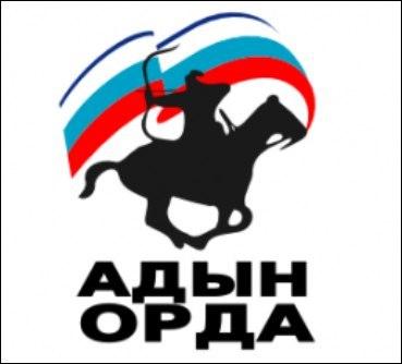 Запад должен увеличивать цену, которую платит Россия за свою политику, - замгенсека НАТО - Цензор.НЕТ 2413
