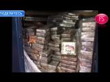 С логотипом «Единой России» две тонны кокаина перехватили в Бельгии
