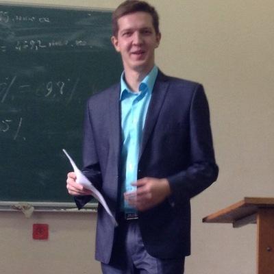 Олег Зубр, 12 февраля 1994, Киев, id15654070
