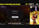голым по стеклу. крутим слотики и не паримся казино онлайн