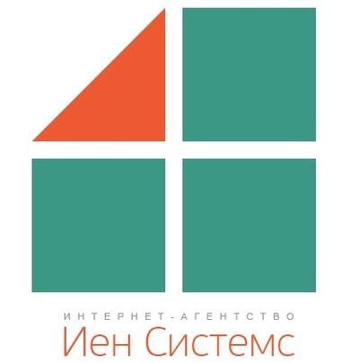 Ien Systems, 29 апреля , Кострома, id221563277