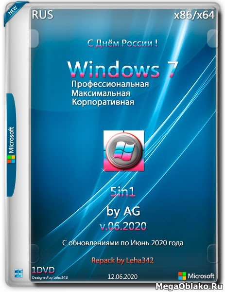 Windows 7 x86/x64 5in1 by AG v.06.2020 (RUS/Repack)