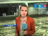 Гостиницы Челябинска готовятся к приему спортсменов Чемпионата мира по дзюдо-2014