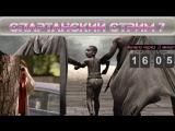 Total War Rome 2 - Emperor Edition ✠ СПАРТАНСКИЙ СТРИМ 7✠