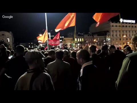 Бессрочка КПРФ во Владивостоке (день 2-й).