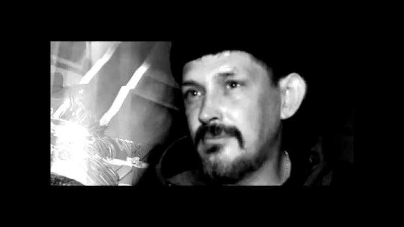 Светлой памяти казачьего атамана Павла Дремова («Батя»)