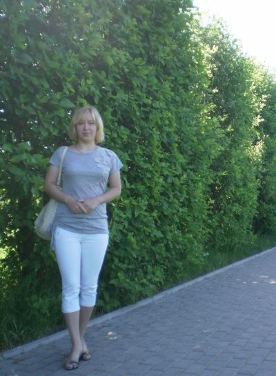 Наталья Горина, 27 августа 1993, Плавск, id91456860
