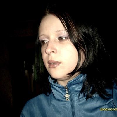 Ольга Титова, 5 декабря 1985, Якутск, id143873671