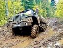 Тяжелопроходимые дороги севера техника по грязи грузовики на бездорожье подборка видео