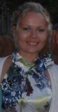 Мария Сентищева, 5 июля , Мариуполь, id9179832