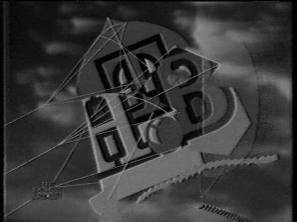 Фрагмент заставки рекламы (НТВ, декабрь 1996) [HD 50 FPS]
