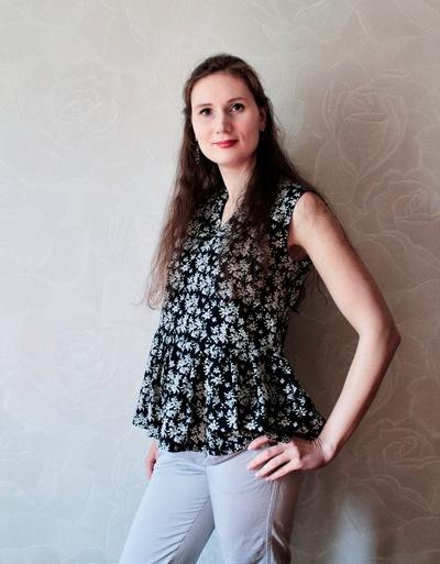 Арина Макарова
