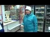 ТНТ-Новый Регион: Живу в Ижевске (24.01.14)