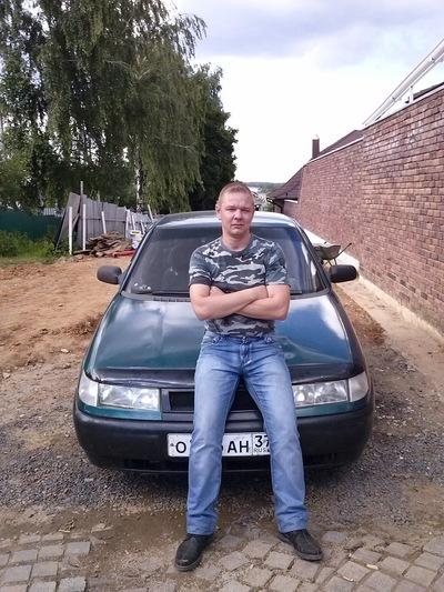 Сергей Смирнов, 7 февраля , Кинешма, id103917896