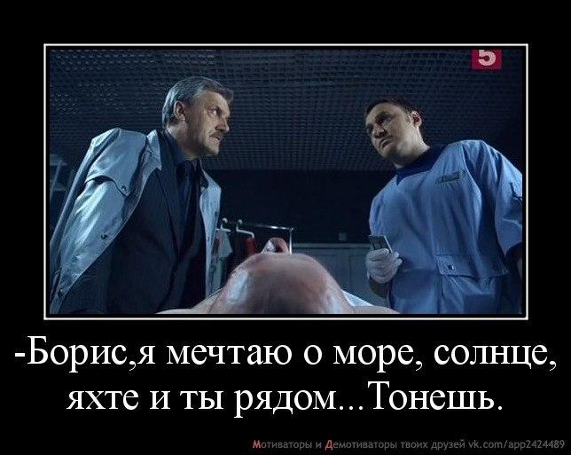 http://cs416717.vk.me/v416717539/8af8/9Yqd5sbOBpo.jpg