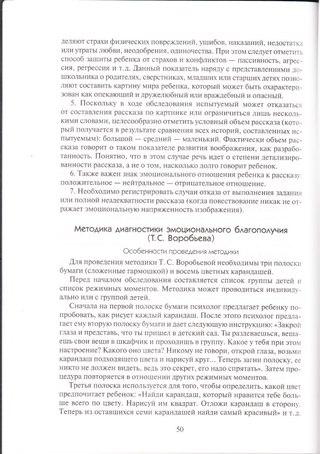 женщины, характеристика по хореографии ученика стихотворение Леонида