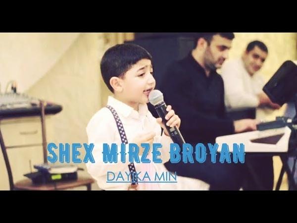 Shex MIRZE BROYAN Dayika Min (Official Video) 2018