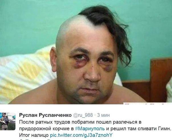 Ситуация в Мариуполе спокойная и контролируемая, - СНБО - Цензор.НЕТ 9535