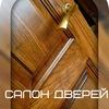 Магазин WWW.SALDOORS.RU двери в Москве купить