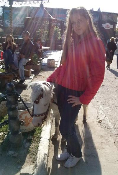 Настя Решетняк, 21 января , Барда, id170800892