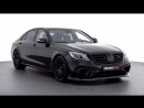 New 2018 Brabus 700hp Mercedes AMG S63 new 2018 AMG S63 s63 tuning 2018