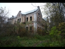 Заброшенный замок Карла Фон Мекка старинная усадьба Железного Короля