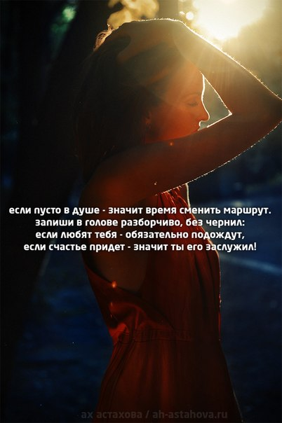http://cs617129.vk.me/v617129993/1732e/aTXYo2ta1yE.jpg