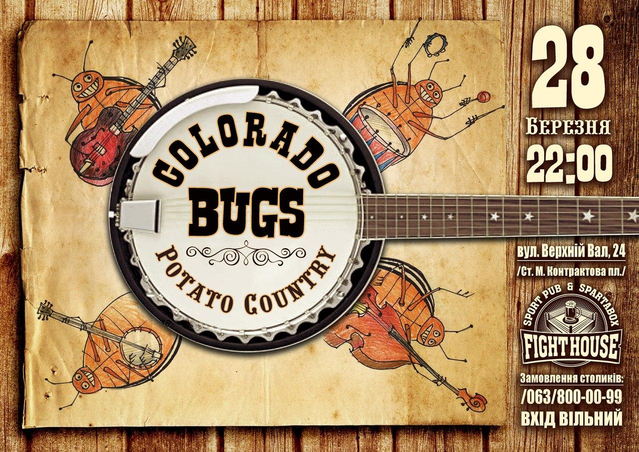 28.03 Colorado Bugs в Fight House!