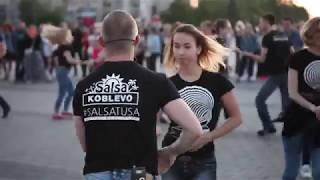 На Фестивальном причале жители Днепра танцевали под латиноамериканские ритмы
