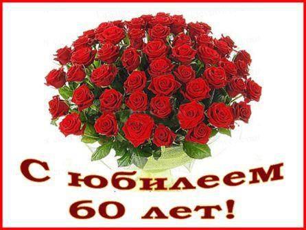 Подарок на день рождения купить в перми
