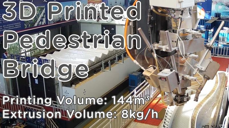 Worlds Largest Plastic 3D Printer - 3D Printed Pedestrian Bridge