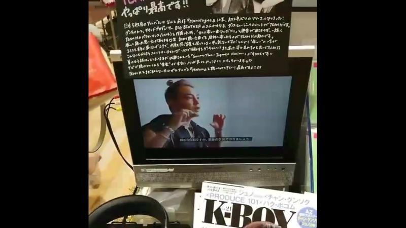 [05.09.2018] Фрагмент мейкинга Team H Mature заснятый в магазине TSUTAYA SHIBUYA~3
