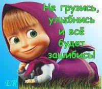 Екатерина Киселева, 24 августа 1985, Москва, id46506615