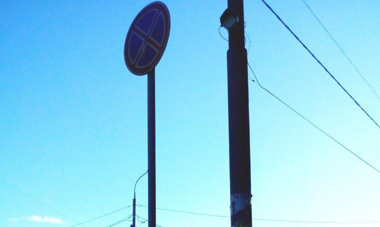 На улице Плещеева привели в порядок стойку с дорожными знаками
