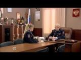 Возвращение Мухтара-2  9 сезон серия 2  Детектив, криминал   смотреть онлайн