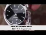 Прочные и элитные часы (Спарта)
