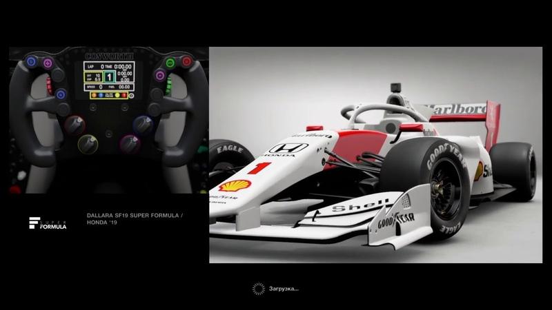 GT SPORT - SF19 Super Formula Honda - Barcelona-Catalunya - Time Attack Setup