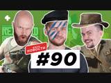 АААА-новости #90. Оры от Red Dead Redemption 2, королевские битвы Battlefield 5 и Fallout 76 (29.10.18)