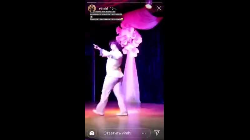 Финальный танец в песне Доля Конец 2018