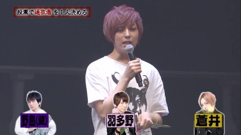 蒼井翔太 (Aoi Shouta) - Jinro vs Oji 23.07.2017