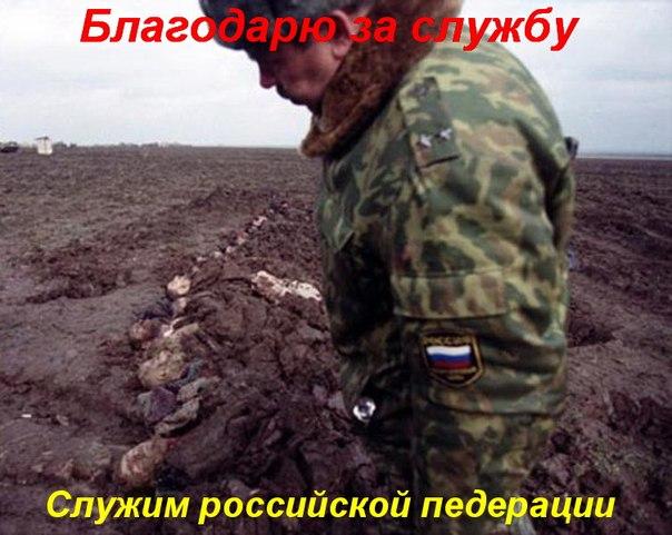"""Украинские воины задержали журналистов-пособников террориста Гиркина: """"Они причастны к распространению панической и ложной информации"""" - Цензор.НЕТ 8999"""