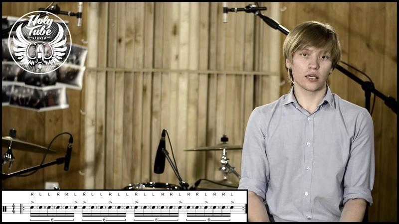Ilya Yasakov - Drums Idea 4 (Применение рудиментов)