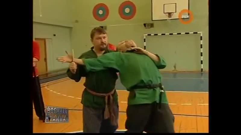 Русский-рукопашный-бой-Буза