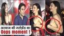 Girlfriend Ke Saath Pehli Baar Romantic Andaaz Mein Nazar Aaye 'Arbaaz Khan' Georgia Andreani