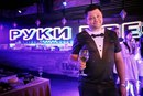 Владимир Соколов фото #14